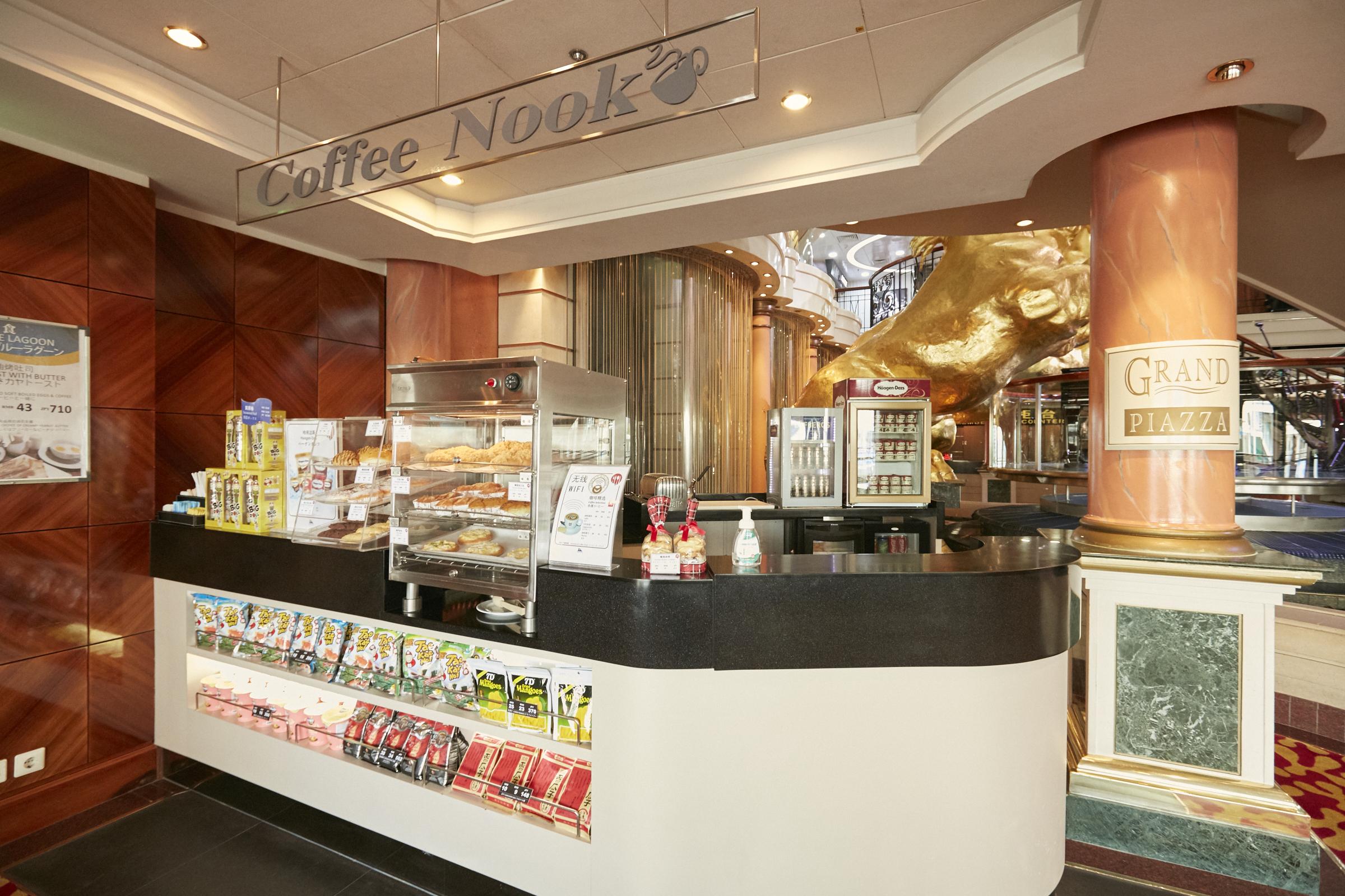小腹が空いたら「コーヒヌック」のペストリーはいかがでしょうか?