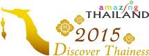タイ政府観光局