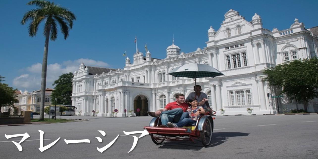 city hall penang